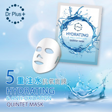 Hydrating & anti-oxidation quintet mask