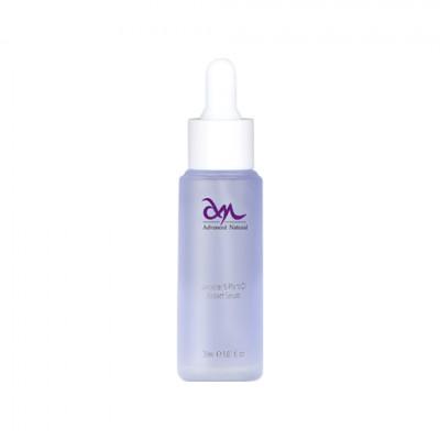 Lavender & Plant Oil Extract Serum 30ml