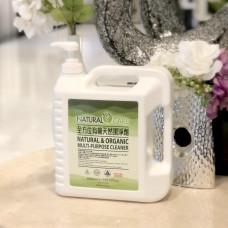 Natural & Organic Multi-Purpose Cleaner