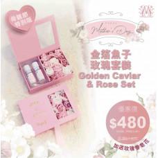 Golden & Caviar Rose Set