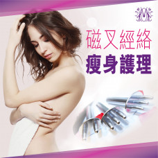 Slimming For Magnetic Fork Slimming Treatment( Get a $50 supermarket voucher, purchase now!!)