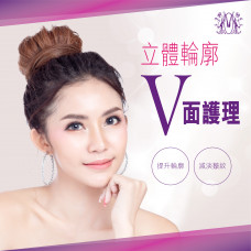 TREATMENT FOR MICRO TIGHTENING FACIAL ( Get a $50 supermarket voucher, purchase now!!)