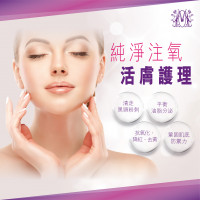 Treatment For Oxygen Detox Spectral Treatment( Get a $50 supermarket voucher, purchase now!!)