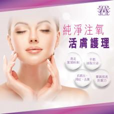Treatment For Oxygen Detox Spectral Treatment( Get a $50 supermarket voucher, purchase now!!)