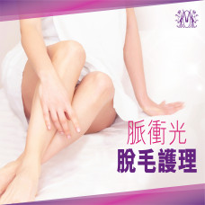 LIGHT FOR IPL WAXING
