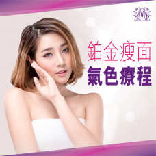 Treatment For Platinum Bioelectrical Beauty( Get a $50 supermarket voucher, purchase now!!)