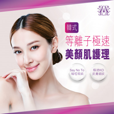 Treatment For Purisma Facial Treatment
