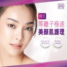 Treatment For Purisma Facial Treatment ( Get a $50 supermarket voucher, purchase now!!)