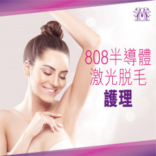 Light For 808nm Diode Laser Hair Removal