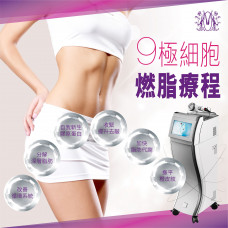 Slimming For Cell-Fire 360 Treatment( Get a $50 supermarket voucher, purchase now!!)